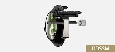 Kuva: nopea ja tarkka automaattitarkennus